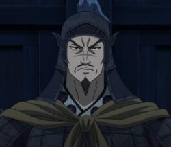 Ra Gen anime portrait