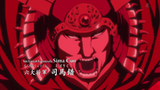 Shi Ba Saku anime S1