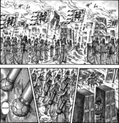 Han army of Seikai