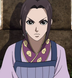 Kaine anime portrait