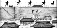 Qin Conquered Cities