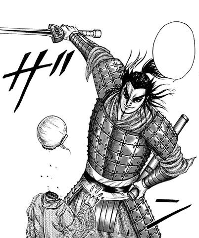 File:Kan Ki kills Gen Bou.jpg