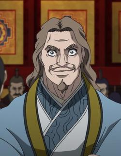 Tou anime portrait