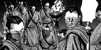 Clan Gouma