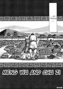 Meng Wu and Chu Zi