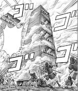 Gyoku Ho Unit's seige tower