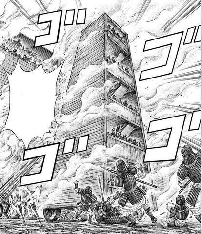 File:Gyoku Ho Unit's seige tower.jpg