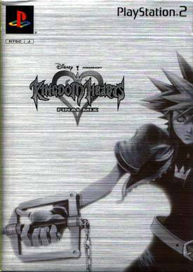 File:Japanese Limited Edition Cover Art KHFM.png