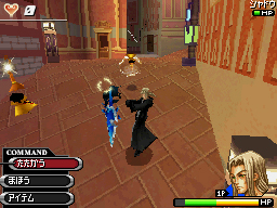 File:Vexen Mission Mode KHD.png