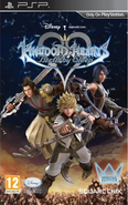 European Special Edition Cover Art KHBBS