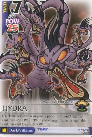 File:Hydra BoD-137.png