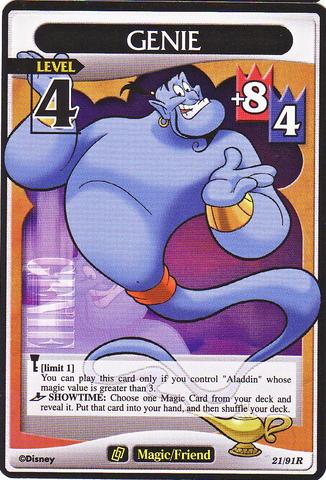 File:Genie BS-21.png