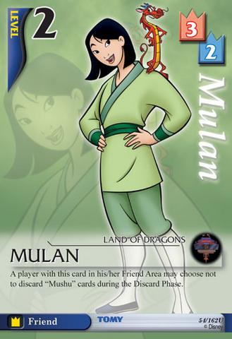 File:Mulan BoD-54.png