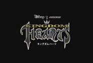 Pre-game Logo