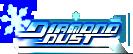CS DiamondDust