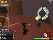 Axel Mission Mode KHD
