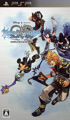 File:Japanese Cover Art KHBBS.png