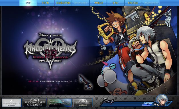 File:Kingdom-hearts-3d-dream-drop-distance-site1.jpg