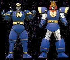 Ninjaman - Samuraiman ~ Ninjor