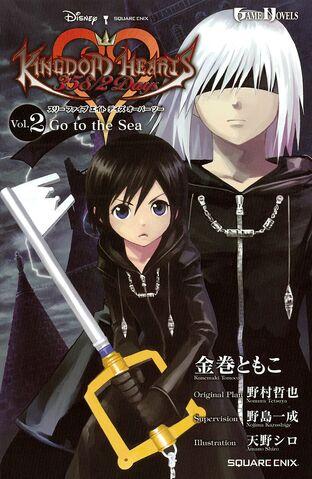 File:Days Novel 2.jpg