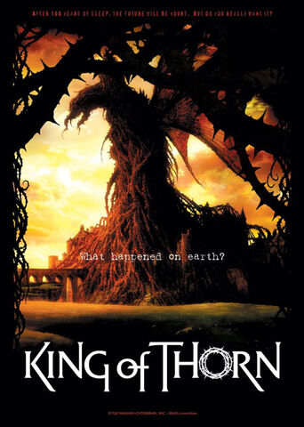 File:King-of-thorn.jpg