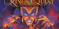 King's Quest VII: The Princeless Bride