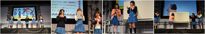 Anime Contents Expo 2013 Digest Video
