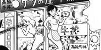 Satsuki and Kimiko