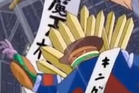 File:King The Burger.PNG