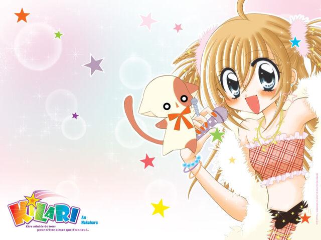 File:Manga Kirari.jpeg