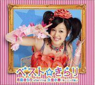 Best Kirari Regular Album