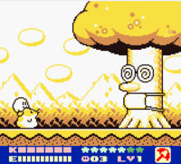 Whispy Woods (KDL2).png