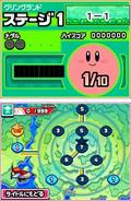 Kirby DS captura 2