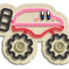 Kirby con forma de <a href=
