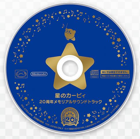 File:K20AC Soundtrack CD.png