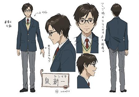 File:Parasyte Shinichi.jpg