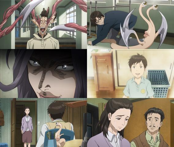 File:Episode 04.png