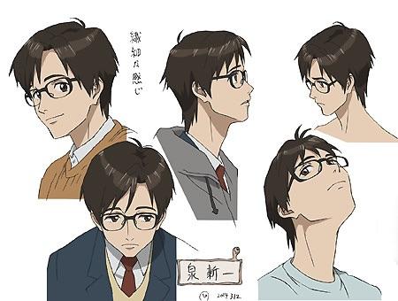 File:Shinichi design 02.jpg