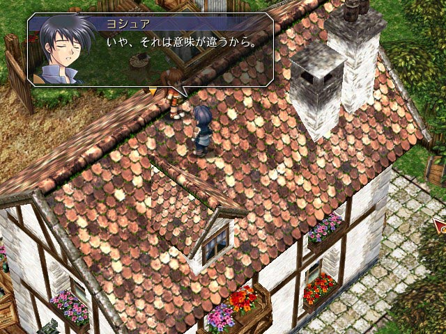 File:Sora no Kiseki FC - Development 8.jpg