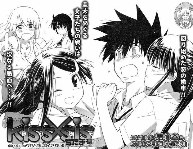 File:Kissxsis Manga Chapter 068.jpg