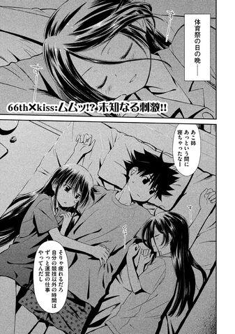 File:Kissxsis Manga Chapter 066.jpg
