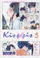 Kissxsis Manga v05 cover.jpg