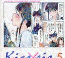 Kissxsis Volume 05