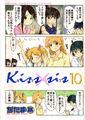 Kissxsis Manga v10 cover.jpg