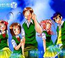 Seiryou Information High School