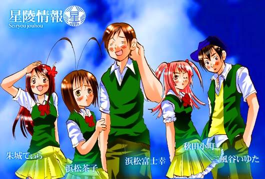 File:Seiryou old.jpg