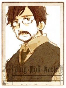 File:Suejiro.jpg
