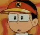 Eiichi Kite