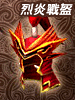 War helm of flame collection