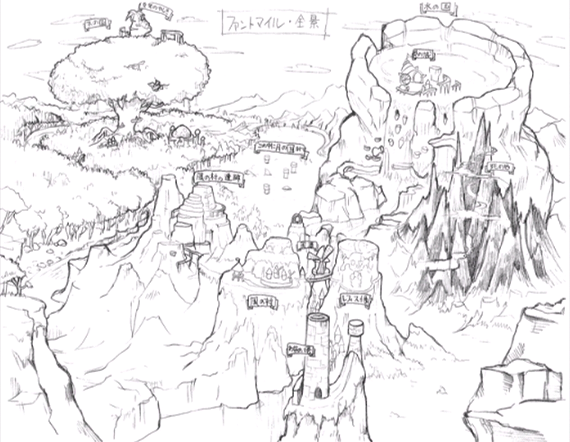 File:Phantomile concept lineart.png